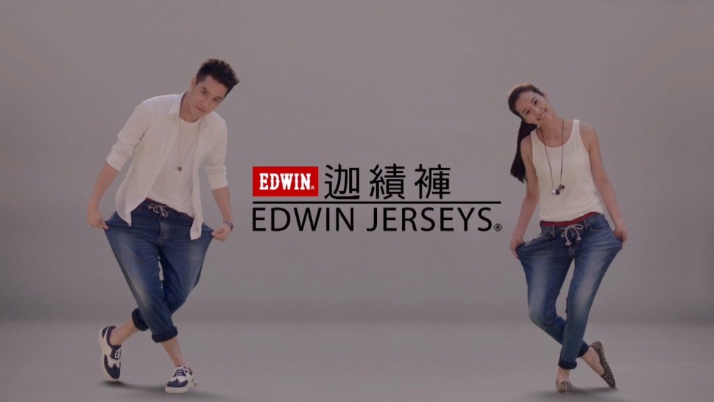 EDWIN 迦績褲-