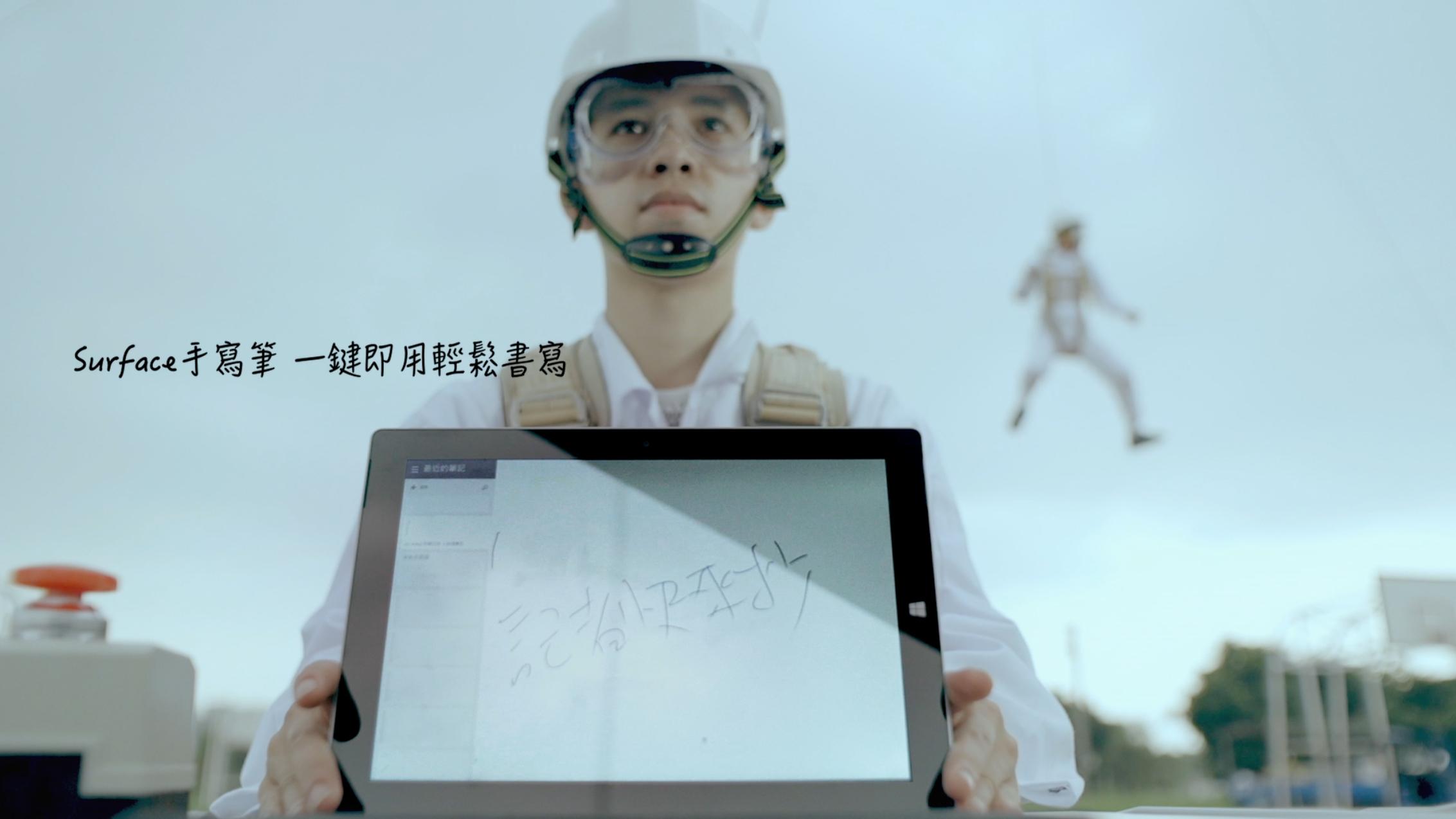 微軟 Surface 3-